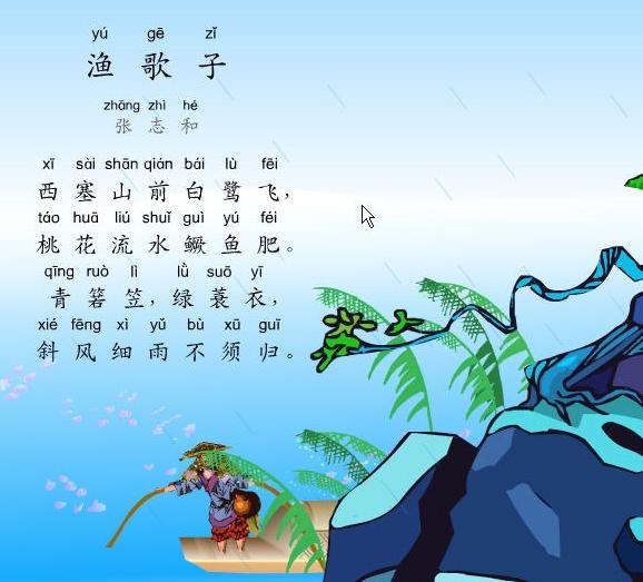 诗翻译赏析-古诗鉴赏-故事图片